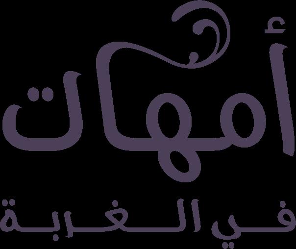 Ummahat.net's Company logo